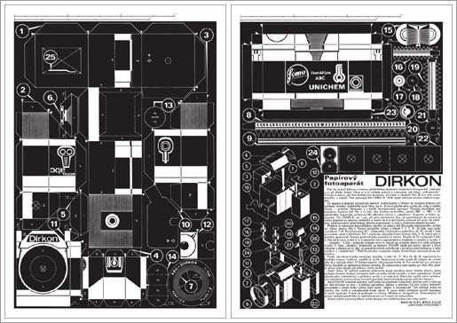 Как сделать из бумаги фотоаппарат фото 914