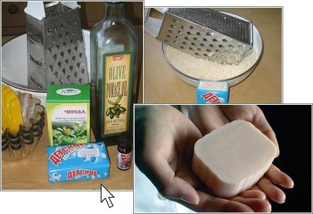 Как сделать мыло на английском