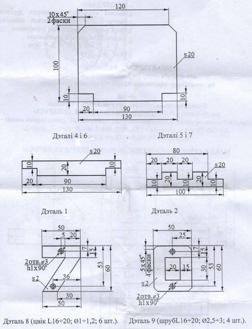 1022_547c598b1b50a.jpg 500X652 px