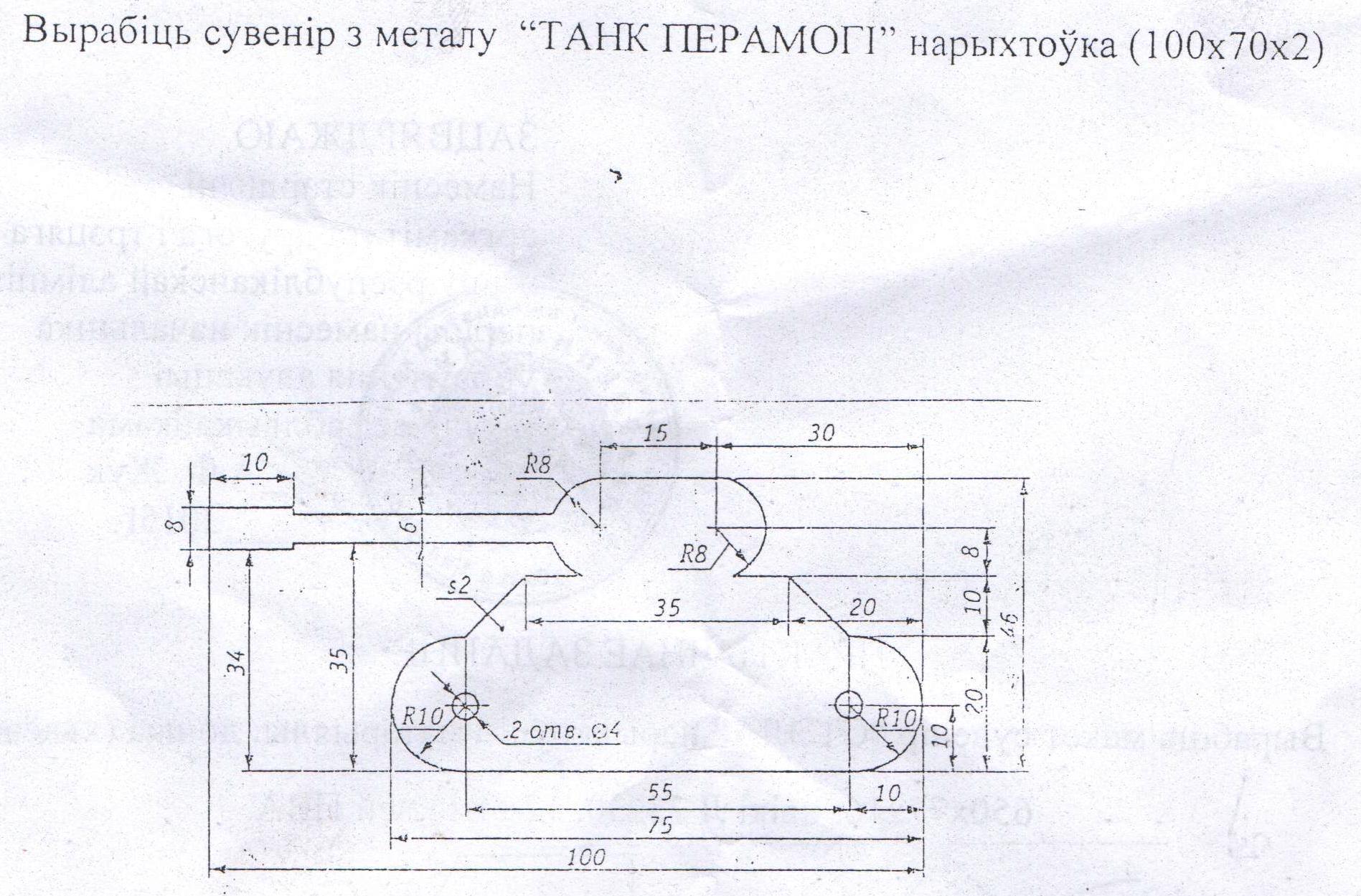 1022_56652de1a7807.jpg 1897X1249 px