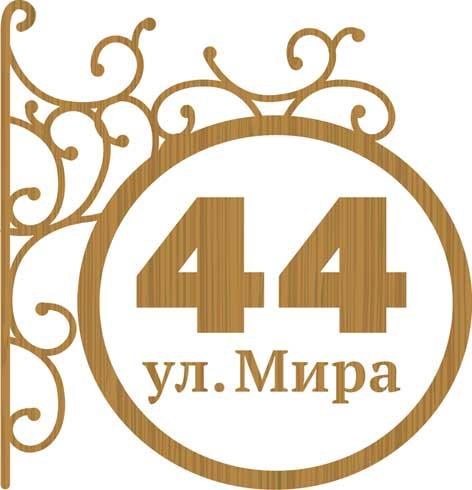 12941_50f4687a832a0.jpg 472X490 px