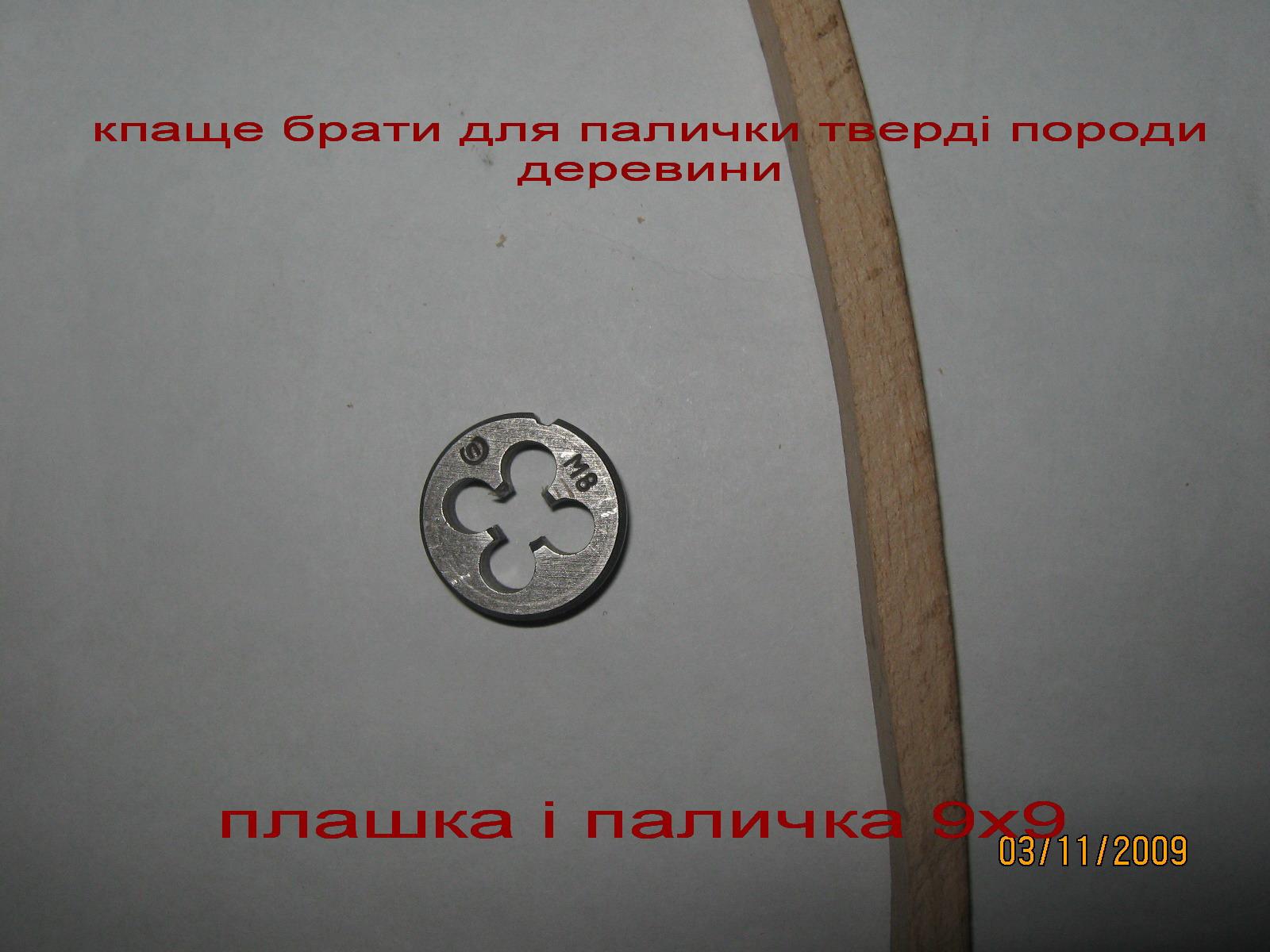 8094_4ee280ade9398.jpg 1600X1200 px