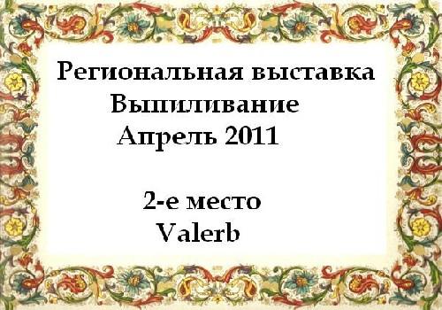 2757_4db330fef12a8.jpg 600X421 px